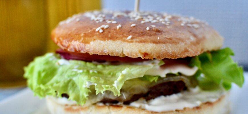 Вкуснейший бургер